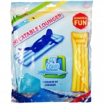 Boyz Toys Inflatable Lounger   Blue or Yellow